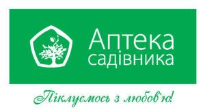 Аптека садівника - cпілка турботливих садівників | Все про сад і город