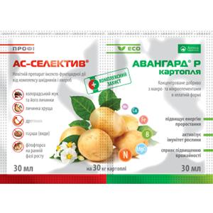Протруювач АС-Селектив + Авангард Р Картопля