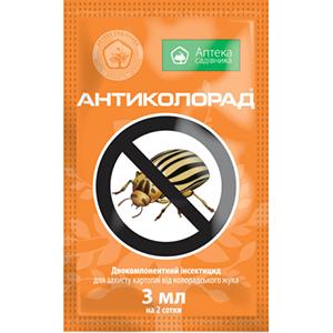 Купити інсектицид Антиколорад